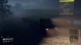 Mod Truck Voron