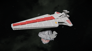 Multiplayer, venator star destroyer