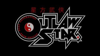The Outlaw Star Server Modpack