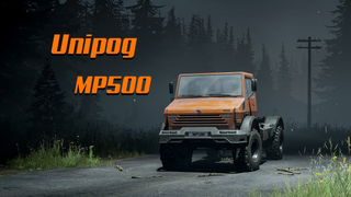 MP500 Unipog
