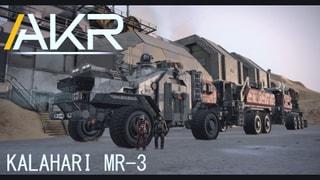 AKR[ Kalahari MR-3 ] exp truck + 3 trailers