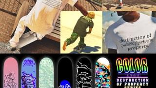 Color Skateboards | Destruction Of Property Pack