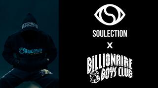 Soulection x BBC Hoodie & Sweatpants Set
