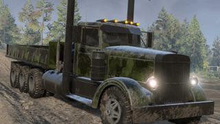 1954 Transporter